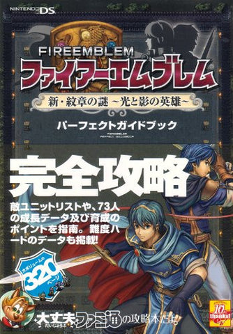 Image for Fire Emblem Shin Monshou No Nazo Perfect Guide Book / Ds