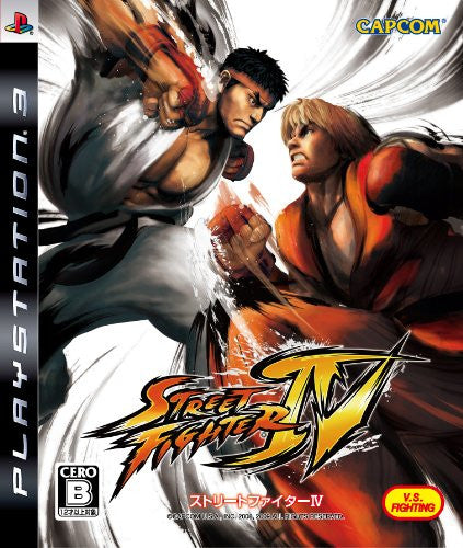 Image 1 for Street Fighter IV