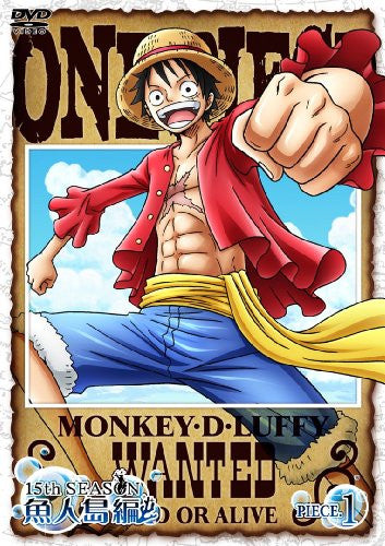 Image 1 for One Piece 15th Season Gyojinto Hen Piece.1