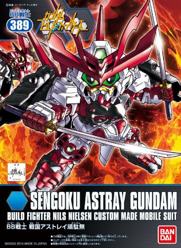 Image 3 for Gundam Build Fighters - Samurai no Nii Sengoku Astray Gundam - SD Gundam BB Senshi #389 (Bandai)