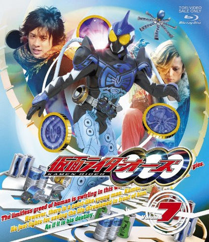 Image for Kamen Rider Ooo Vol.7