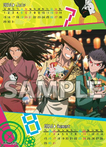 Dangan Ronpa: The Animation - Wall Calendar - 2014 (Try-X)[Magazine]