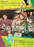 Thumbnail 3 for Dangan Ronpa: The Animation - Wall Calendar - 2014 (Try-X)[Magazine]