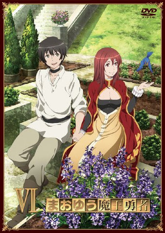 Image for Maoyu Mao Yusha / Archenemy And Hero Vol.6
