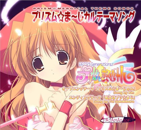 Image for Prism☆Magical Theme Song