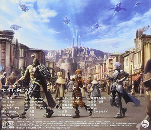 Image 2 for .hack//The Movie: Sekai no Mukou ni O.S.T. [Limited Edition]