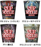Thumbnail 12 for Final Fantasy - Cup Noodle - Final Fantasy Boss Collection  - Complete Limited Set