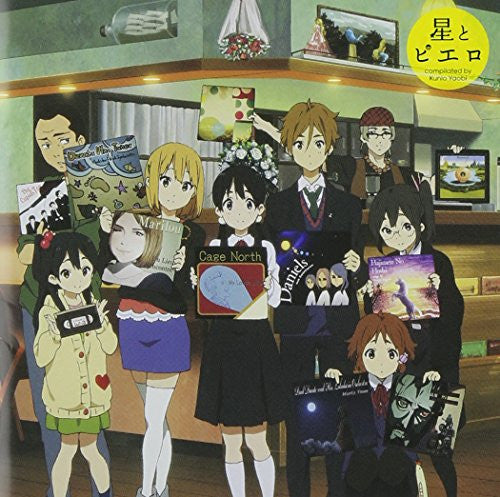 Image 1 for Tamako Market & Tamako Love Story Insert Song Compilation CD Hoshi to Pierrot compilated by Kunio Yaobi