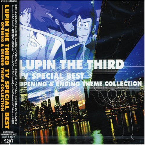 Image 1 for LUPIN THE THIRD TV SPECIAL BEST OPENING & ENDING THEME COLLECTION