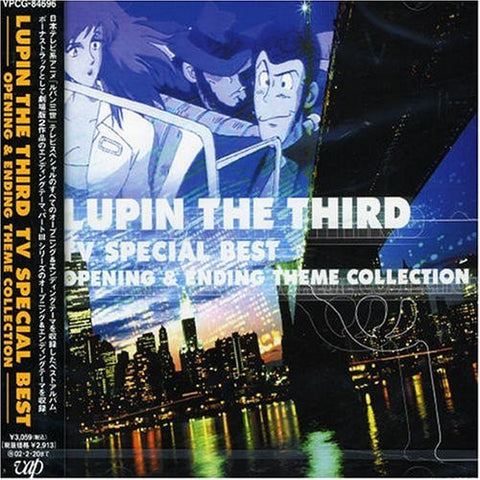 Image for LUPIN THE THIRD TV SPECIAL BEST OPENING & ENDING THEME COLLECTION