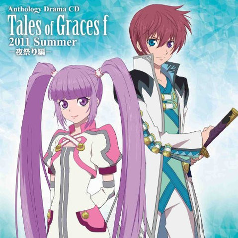 Image for Anthology Drama CD Tales of Graces f 2011 Summer