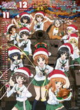 Thumbnail 3 for Girls und Panzer - Wall Calendar - 2014 (Try-X)[Magazine]