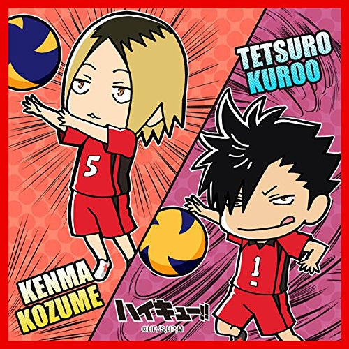 Image 1 for Haikyuu!! - Kozume Kenma - Kuroo Tetsurou - Mini Towel - Towel (Broccoli)