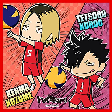 Image for Haikyuu!! - Kozume Kenma - Kuroo Tetsurou - Mini Towel - Towel (Broccoli)