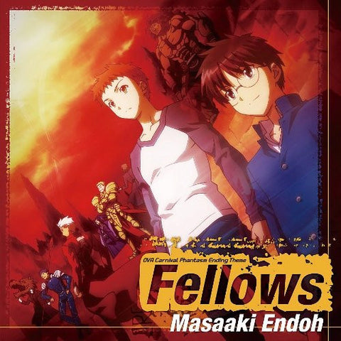 Image for Fellows / Masaaki Endoh
