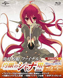 Thumbnail 1 for Shakugan No Shana III Final - Blu-ray Box [Limited Edition]