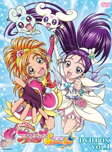 Image 1 for Futari Wa Precure Splash Star DVD Box Vol.1 [Limited Edition]