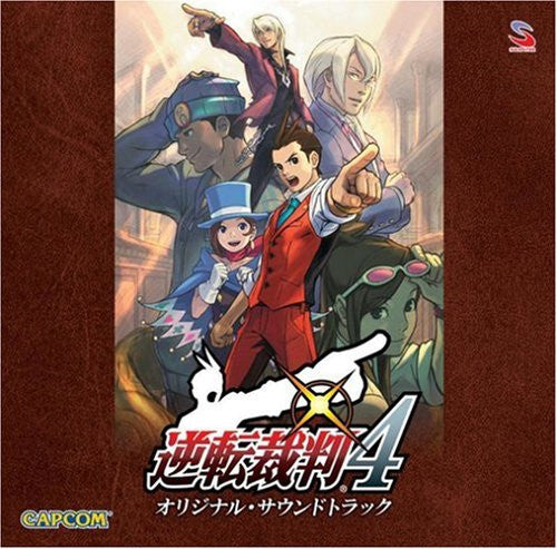 Image 1 for Gyakuten Saiban 4 Original Soundtrack