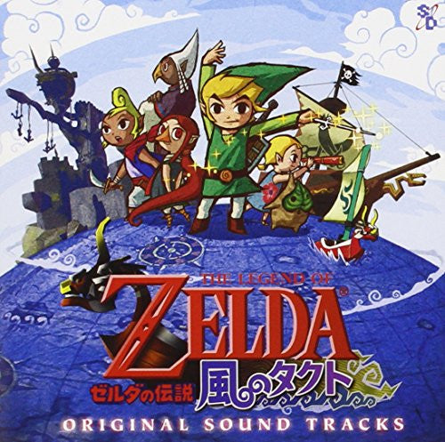 Image 1 for THE LEGEND OF ZELDA -Takt of Wind- ORIGINAL SOUND TRACKS