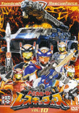 Thumbnail 1 for Tomika Hero Rescue Force Vol. 10