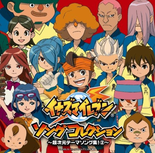 Image 1 for Inazuma Eleven Song Collection ~Choujigen Theme Song Collection! 2~