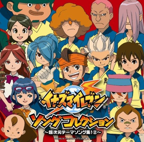 Image for Inazuma Eleven Song Collection ~Choujigen Theme Song Collection! 2~