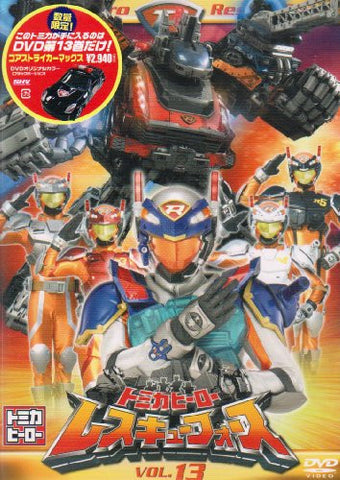 Image for Tomica Hero Rescue Force Vol.13 [Limited Edition]