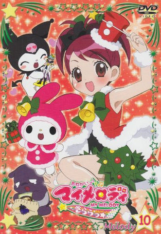 Image for Onegai My Melody Kirara Melody 10