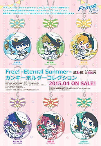 Image 2 for Free! -Eternal Summer- - Yamazaki Sousuke - Badge - Strap - Free! Eternal Summer - Can Keychain Collection - Keyholder (Sol International)