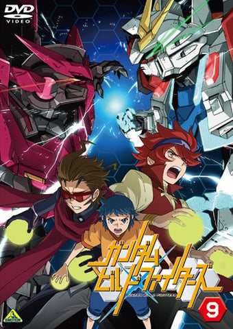 Image for Gundam Build Fighters 9