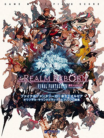 Image for Final Fantasy Xiv: A Realm Reborn Soundtrack Piano Solo Score