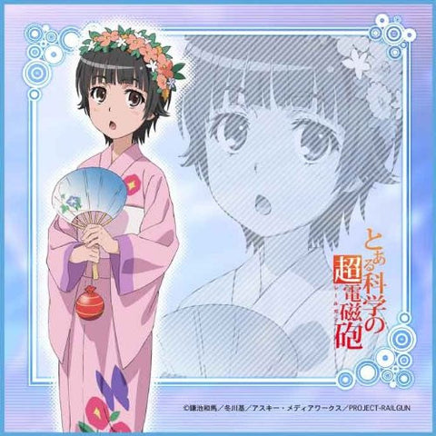 Image for To Aru Kagaku no Railgun - Uiharu Kazari - Mini Towel (Broccoli)