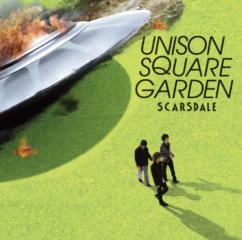 Image 1 for SCARSDALE / UNISON SQUARE GARDEN