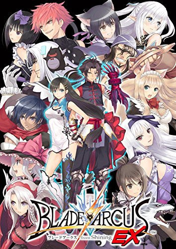 Image 2 for Blade Arcus from Shining EX [Tony's Premium Fan Box]
