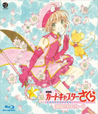 Thumbnail 3 for Cardcaptor Sakura Movie 2: The Sealed Card & Theatrical Kero-chan Ni Omakase