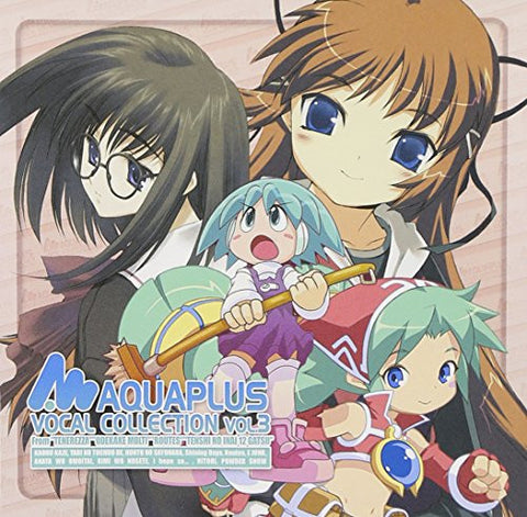 Image for Aquaplus Vocal Collection Vol.3