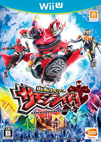 Image 1 for Kamen Rider SummonRide