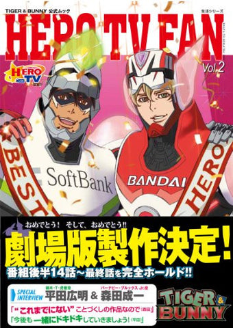 Image for Tiger & Bunny Official Magazine Book Hero Tv Fan Vol.2