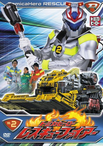 Image 1 for Tomica Hero Rescue Fire Vol.2