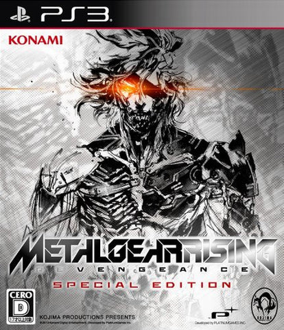 Image for Metal Gear Rising: Revengeance [Special Edition]