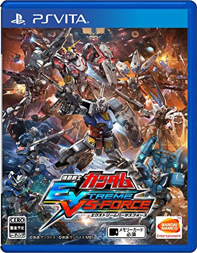 Image 1 for Mobile Suit Gundam Extreme VS Force