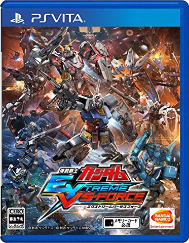 Image for Mobile Suit Gundam Extreme VS Force