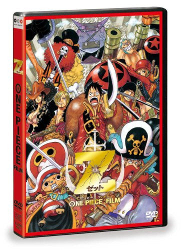Image 3 for One Piece Film Z Dvd