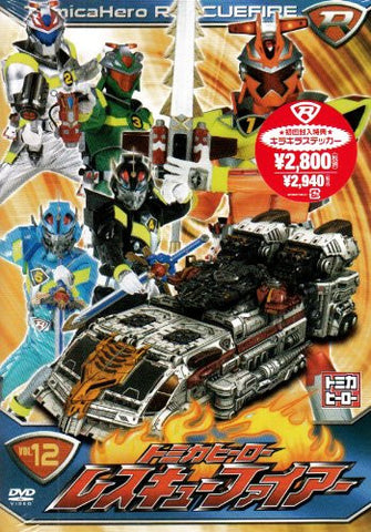 Image for Tomica Hero Rescue Fire Vol.12