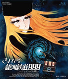 Thumbnail 1 for Adieu Galaxy Express 999