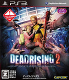 Thumbnail 1 for Dead Rising 2