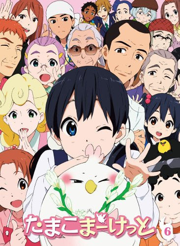 Image 1 for Tamako Market Vol.6