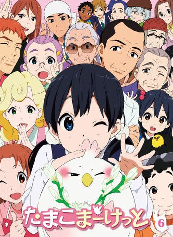 Image for Tamako Market Vol.6