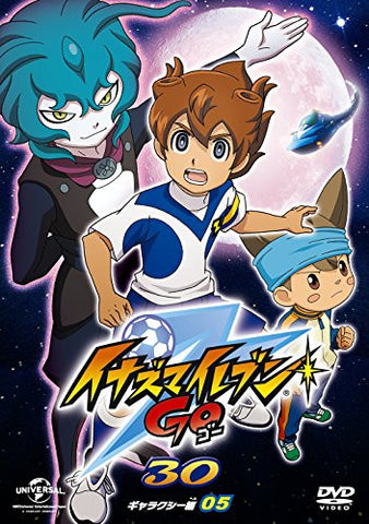 Image for Inazuma Eleven Go 30 / Galaxy 05