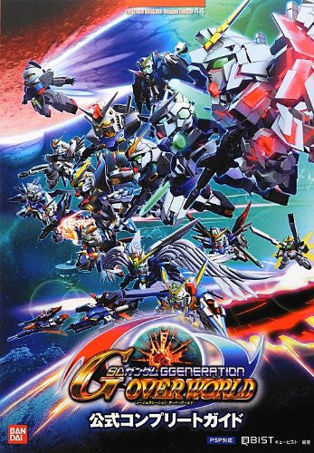 Image 1 for Sd Gundam G Generation Overworld Official Complete Guide